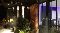 Hôtel Danestal hôtel Hostellerie Normande