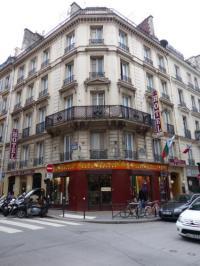 Hotel pas cher Paris 3e Arrondissement hôtel pas cher Des 3 Nations