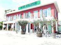 Hotel Fasthotel Le Bar sur Loup La Villa des Oliviers