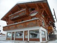 Hotel Fasthotel Mégevette Chalet Hôtel Aiguille Blanche Logis