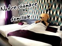 Hotel 1 étoile Beauvallon Logis Hotel Restaurant Seyvet