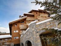 Résidence de Vacances Bonneval sur Arc Résidence de Vacances CGH Résidences - Spas La Ferme Du Val Claret