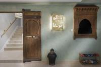 Gîte Tours Gîte Riad SPA