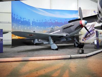 Stains Musée de l'Air et de l'Espace