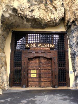 Arlay Musée de la Vigne et du Vin