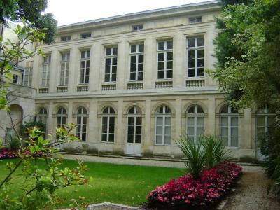 Lagord Musée du Nouveau Monde