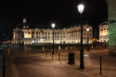 Pessac Musée national des douanes